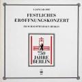 ベルリン750年祝祭開幕コンサート 独ETERNA 3031 LP レコード