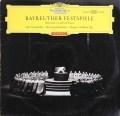 【赤ステレオ】 バイロイト祝祭合唱団のワーグナー/オペラの合唱曲集 独DGG 2926 LP レコード