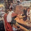 【オリジナル盤】 シュタインのシベリウス/「フィンランディア」ほか 英DECCA 2932 LP レコード