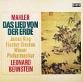 バーンスタインのマーラー/大地の歌  独DECCA 2930 LP レコード