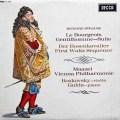 【オリジナル盤】マゼール&グルダのR.シュトラウス/「町人貴族」&「ばらの騎士」ワルツ 英DECCA 3005 LP レコード