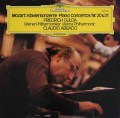グルダ&アバドのモーツァルト/ピアノ協奏曲第20&21番  独DGG 2926 LP レコード