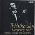 【オリジナル盤】マゼールのチャイコフスキー/交響曲第2番「小ロシア」 英DECCA 3005 LP レコード