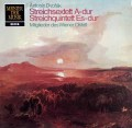 ウィーン・オクテットのメンバーによるドヴォルザーク/弦楽六重奏曲イ長調ほか 独DECCA 2932 LP レコード