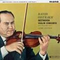オイストラフ&クリュイタンスのベートーヴェン/ヴァイオリン協奏曲 英Columbia 3034 LP レコード