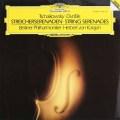 カラヤンのチャイコフスキー&ドヴォルザーク/弦楽セレナーデ 独DGG 2926 LP レコード