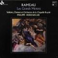 ヘルヴェッヘのラモー/モテット集  仏HM  2702 LP レコード
