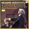バーンスタインのブラームス/交響曲全集 独DGG 3034 LP レコード