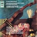 メロス・アンサンブルのシューベルト/ピアノ五重奏曲「ます」ほか 独EMI 3031 LP レコード