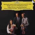 クレーメル&アーノンクールらのモーツァルト/ヴァイオリン協奏曲第1番ほか 独DGG 3034 LP レコード