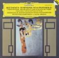 ポリーニ&アバドのベートーヴェン/交響曲第6番「田園」&合唱幻想曲ほか 独DGG 3034 LP レコード