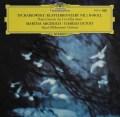 アルゲリッチ&デュトワのチャイコフスキー/ピアノ協奏曲第1番 独DGG 2932 LP レコード