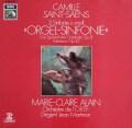 アラン&マルティノンのサン=サーンス/交響曲「オルガン付き」ほか 独EMI   2926 LP レコード