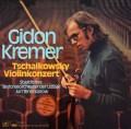 クレーメル&テミルカーノフのチャイコフスキー/ヴァイオリン協奏曲 独eurodisc 2930 LP レコード