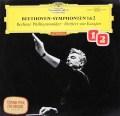 【オリジナル盤/赤ステレオ】 カラヤンのベートーヴェン/交響曲第1&2番 独DGG 3034 LP レコード