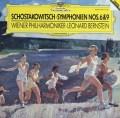 バーンスタインのショスタコーヴィチ/交響曲第6&9番 独DGG 2932 LP レコード