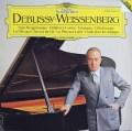 ワイセンベルクの「ドビュッシー名演集」 独DGG 2932 LP レコード