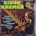 【未開封】 クレーメルの「ヴァイオリン・リサイタル」 独eurodisc 2926 LP レコード
