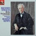 ケンペのR.シュトラウス/管弦楽曲集 独EMI 3034 LP レコード