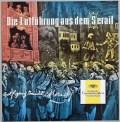 フリッチャイのモーツァルト/「後宮からの誘拐」全曲 独DGG 3031 LP レコード