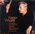 【内袋未開封】 カラヤンのワーグナー/序曲&前奏曲集 独EMI  2926 LP レコード