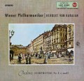 カラヤンのブラームス/交響曲第1番 独RCA 2930 LP レコード