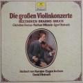 【未開封】 フェラス、ミルシュタインらのヴァイオリン協奏曲集 独DGG 3031 LP レコード