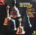 アームストロング&プレヴィンらのラフマニノフ/「鐘」&「ヴォカリーズ」 独EMI 2932 LP レコード