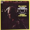 カラヤンのバルトーク/管弦楽のための協奏曲 独EMI 2932 LP レコード