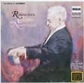 ルービンシュタインのショパン/ノクターン集 独RCA 2930 LP レコード