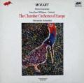 ウィリアムス&シュナイダーのモーツァルト/ホルン協奏曲第1〜4番 英ASV 3019 LP レコード