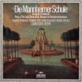 ホリガー、ニコレ&カメラータ・ベルンの「マンハイム楽派の協奏曲集」 独ARCHIV 3034 LP レコード