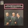 オイストラフ、ロストロポーヴィチ&セルのブラームス/二重協奏曲  独EMI 2832 LP レコード