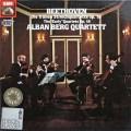 アルバン・ベルク四重奏団のベートーヴェン/初期四重奏曲集 独EMI 2932 LP レコード