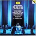カラヤンのワーグナー/「パルジファル」全曲 独DGG 2930 LP レコード