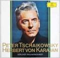 カラヤンのチャイコフスキー/交響曲第4〜6番「悲愴」&協奏曲、管弦楽曲集 独DGG 2930 LP レコード