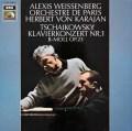 【独最初期盤】ワイセンベルク&カラヤンのチャイコフスキー/ピアノ協奏曲第1番 独EMI 3019 LP レコード