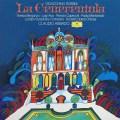 アバドのロッシーニ/「チェネレントラ」 独DGG  2932 LP レコード