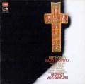 【オリジナル盤】カラヤンのベートーヴェン/ミサ・ソレムニス 英EMI 2932 LP レコード