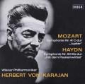 カラヤンのモーツァルト/交響曲第41番「ジュピター」ほか 独DECCA 3019 LP レコード