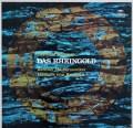 カラヤンのワーグナー/「ラインの黄金」 独DGG 2932 LP レコード