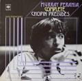 ペライアのショパン/24の前奏曲(全曲) 独CBS 3036 LP レコード
