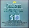 クーベリックのベートーヴェン/交響曲全集 独DGG 3019 LP レコード