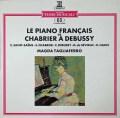 タリアフェロのフランスピアノ曲集 仏ERATO 3019 LP レコード