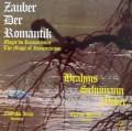 今井信子&バレットのヴィオラとピアノのための音楽 独CH 3036 LP レコード