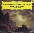 マゼールのラフマニノフ/交響曲第2番 独DGG 2912 LP レコード