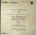 フランチェスカッティ&カサドシュらのショーソン/詩曲・ヴァイオリン、ピアノと弦楽四重奏のための協奏曲 仏PHILIPS 3019 LP レコード