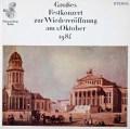 ザンデルリンクのベートーヴェン/交響曲第5番ほか (1984年ベルリン・シャウシュピールハウス再建記念公演) 独ETERNA 3036 LP レコード