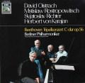 オイストラフ、ロストロポーヴィチ、リヒテル&カラヤンのベートーヴェン/三重協奏曲 独EMI 2920 LP レコード