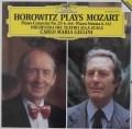 【未開封】 ホロヴィッツ&ジュリーニのモーツァルト/ピアノ協奏曲第23番ほか 独DGG 3036 LP レコード